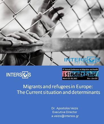 Η INTERSOS Hellas στο 4ο ετήσιο συνέδριο Μετανάστευση και Υγεία