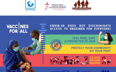 Press Release: Εμβόλια για όλους!
